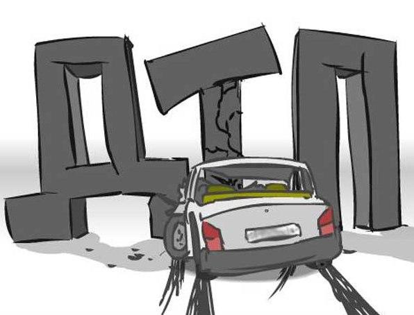 независимая оценка ущерба авто